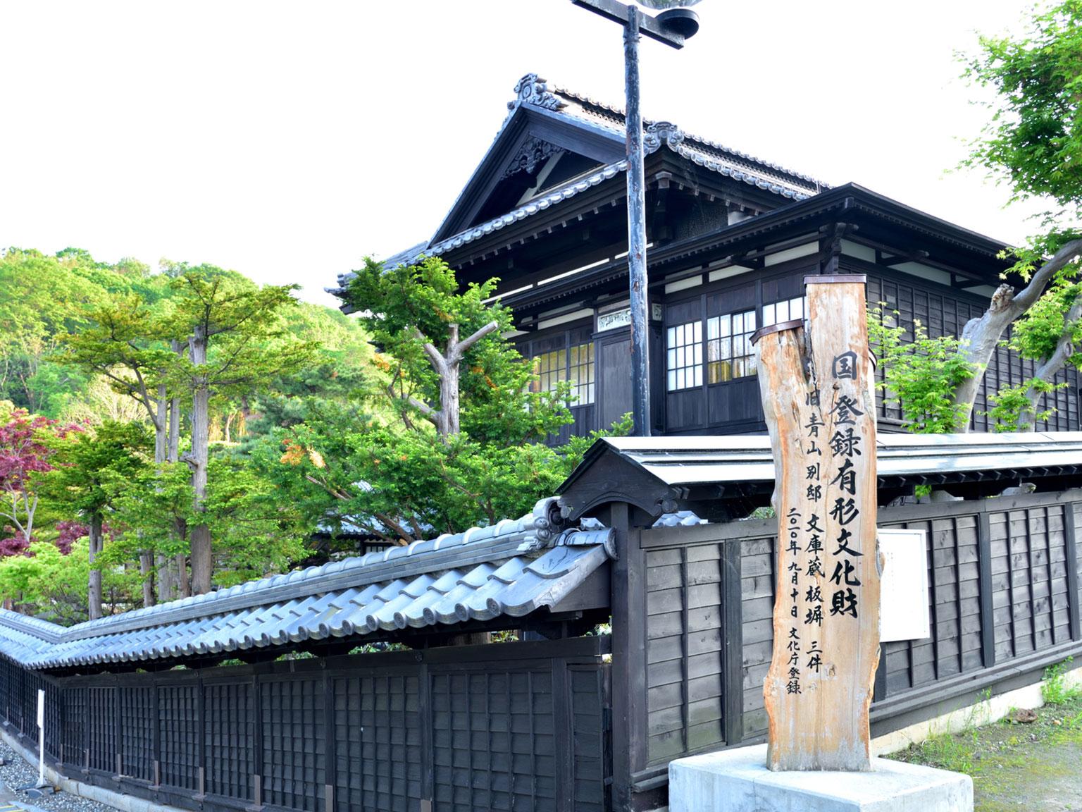 旧青山別邸(小樽貴賓館)